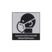 Picture of ลาเบล กรุณาสวมหน้ากากอนามัย แบบพื้นดำ STICKER ON DEMAND LASER ENGRAVING LABEL เลเซอร์มาร์คกิ้งลาเบล ขนาด 80 X 80 มิลลิเมตร